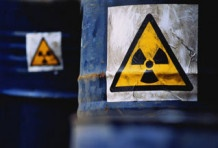 Россия отдаст Украине половину завода по производству ядерного топлива