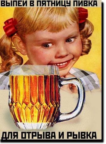 На Крещатике сливали пиво в унитаз