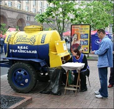 Кваса на розлив в Киеве больше не будет!