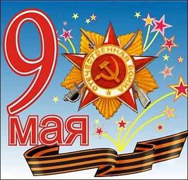 Украинцы считают День Победы большим праздником