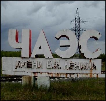 В Чернобыле самый низкий уровень заболеваний раком