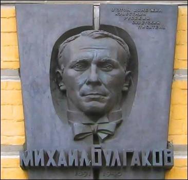 Музей Булгакова ждет посетителей ночью