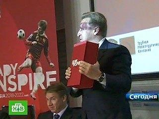 Россия подала заявку на проведение ЧМ по футболу в 2018 или 2022 годах