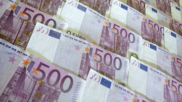 Счастливчик выиграл в лотерею сто миллионов евро