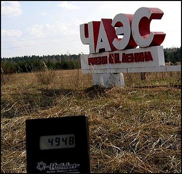 """На Чернобыльской АЭС проведут """"горячие"""" испытания"""
