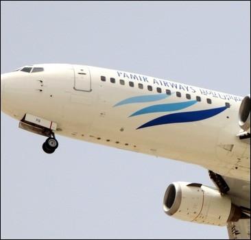 СРОЧНО! Крушение пассажирского самолета