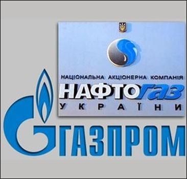 """""""Газпром"""" объяснил выгоды от объединения с """"Нафтогазом"""""""