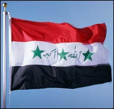 Ирак пригласил Украину на свой энергорынок