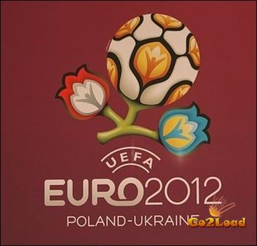 Для болельщиков Евро-2012 откроют границы