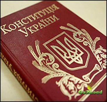 ПР изменит Конституцию, чтоб Янукович стал Президентом навечно?