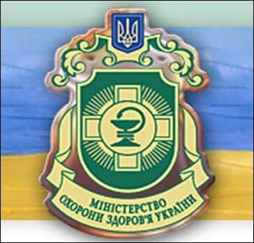 В Украине наконец-то будет экстренная медпомощь