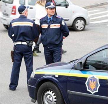 ГАИ предупреждает! Мошенники на украинских дорогах