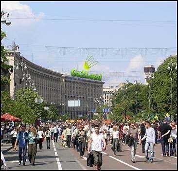 Куда пойти в День Киева. Программа
