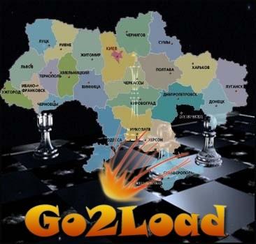 Правительство выбрало лучшие города Украины