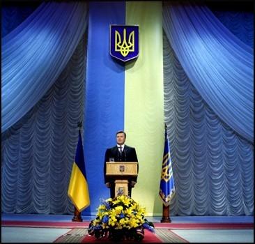 Янукович сказал свое слово народу.