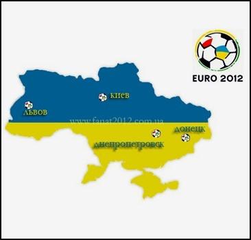 Евро-2012 все еще могут отобрать у Украины?