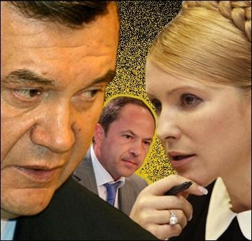 Янукович и Тигипко обошли Тимошенко