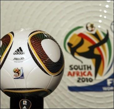 Для ЧМ-2010 создан мяч с 9 тыс бриллиантов