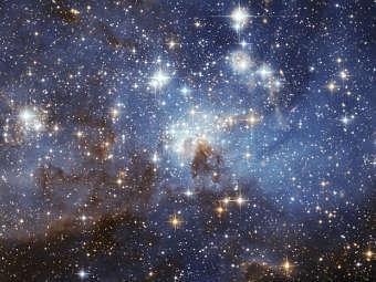 Обнаружена самая молодая звезда