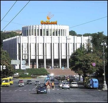 В понедельник перекроют центр Киева