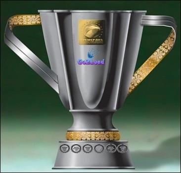 В Киеве презентовали новый Суперкубок Украины.