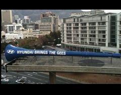 Самую большую в мире вувузелу создала компания Hyundai