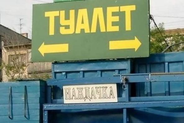 Анекдоты без темы ;-)