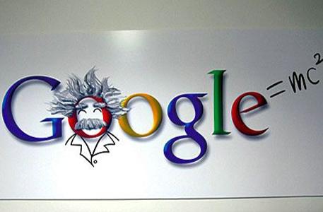 Google создал приложение Apps для Microsoft Outlook