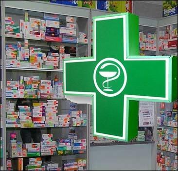 Минздрав предупреждает: некачественные лекарства!