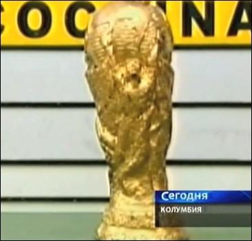 Кубок мира по футболу слепили из 11 кг кокаина.