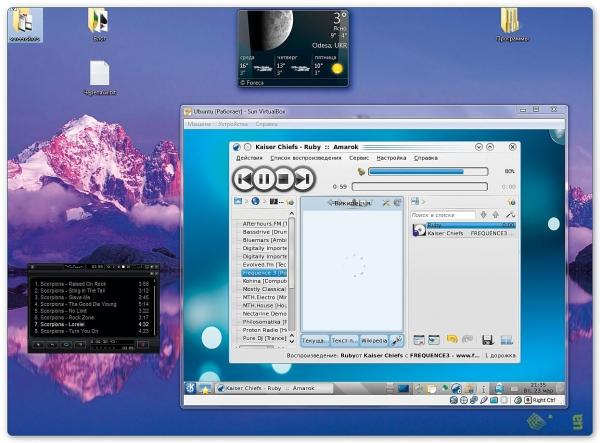Виртуальный Linux: работаем в двух ОС одновременно
