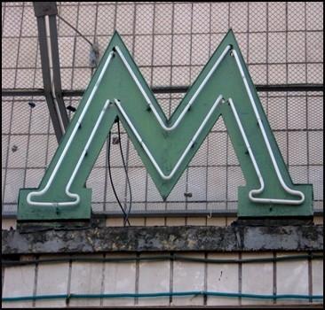 Майдан закрывают?