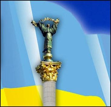 24 августа - День Независимости Украины