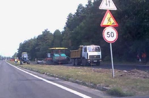 Трассу к даче Януковича отремонтировали за 50 миллионов грн