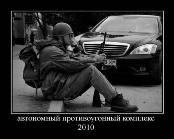 Немного позитива, демотиваторы (06-09-2010)