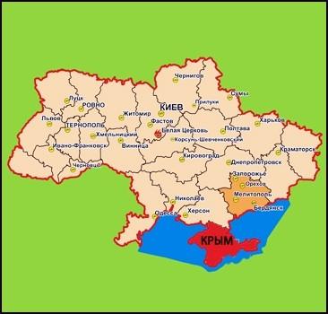 Крым – 25-я область Украины? или Нужна ли АРК автономия?