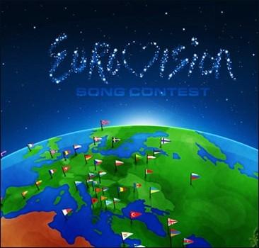 """Стал известен город проведения """"Евровидения-2011"""""""