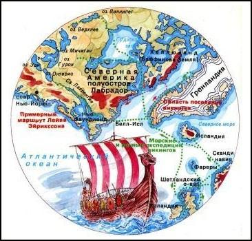 История открытия Америки сфальсифицирована?