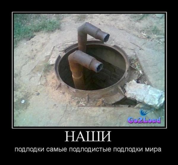 Демотиваторы по русски (05-12-2010) часть 2