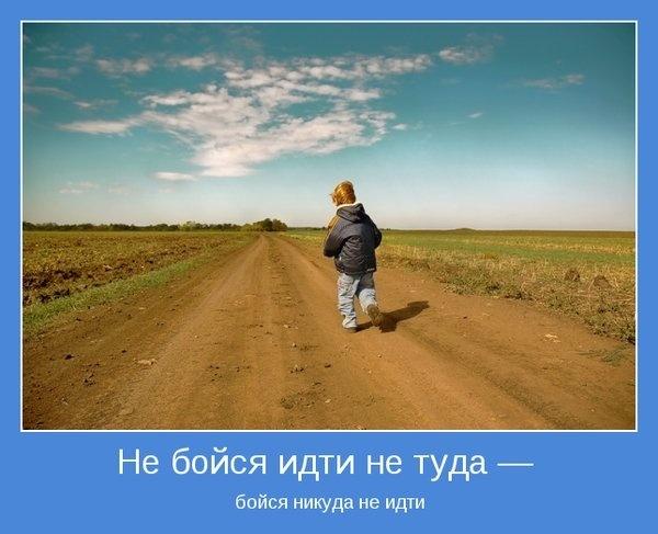 Мотиваторы (05-12-2010) часть 2