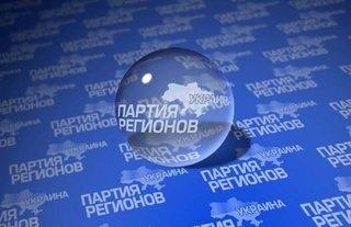 Центр Разумкова: Рейтинг Януковича продолжает падать