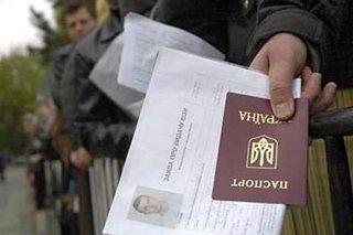 Украина упростит визовый режим с 14 странами