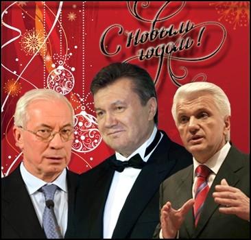 Руководство страны поздравляет с Новым годом!