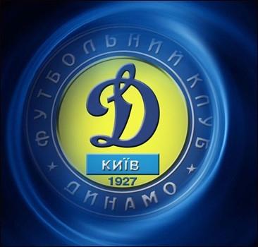 """У киевского """"Динамо"""" завершился отпуск"""