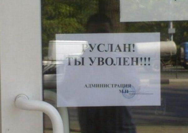 Народный копирайтинг (86 фото)