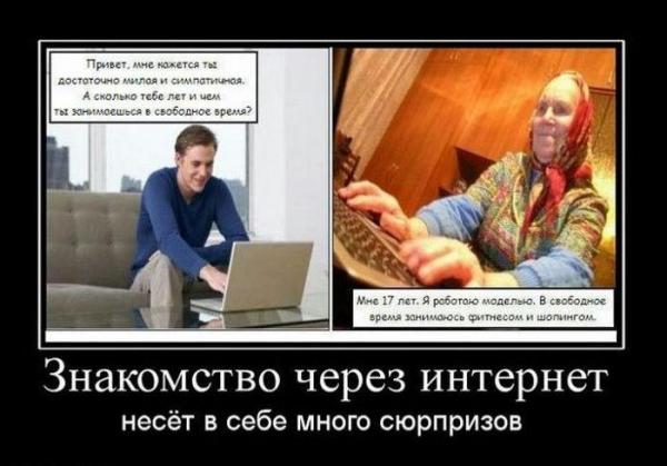 Немного позитива, демотиваторы (28-01-2011)