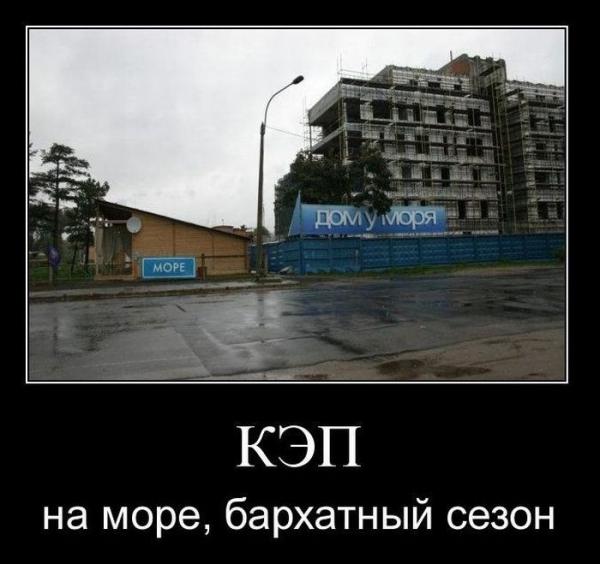 Немного позитива, демотиваторы (29-01-2011)