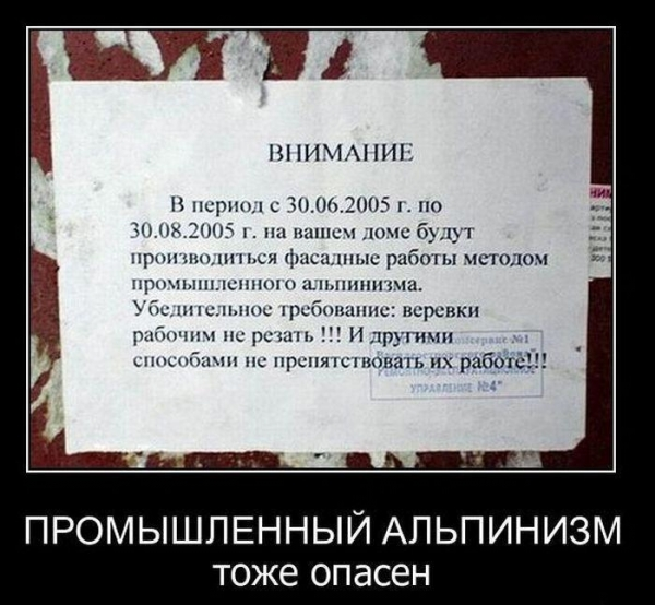 Немного позитива, демотиваторы (30-01-2011)