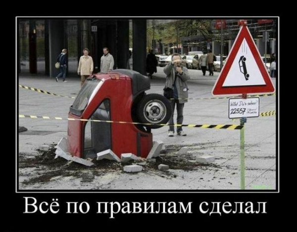 Немного позитива, демотиваторы (19-02-2011)