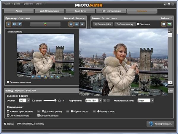 Photomizer v1.3.2.1715 ML